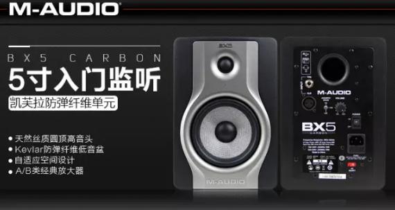 M-AUDIO电脑音箱好不好用呢?价格怎么样?-1