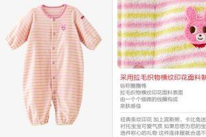 日本新生儿衣服品牌推荐?值得推荐的有哪些品牌?-1