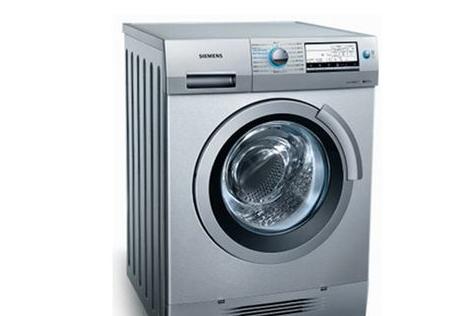 西门子洗衣机怎么样?西门子WM14U561HW洗衣机好吗?-1