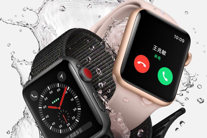 苹果智能手表iwatch怎么样?苹果的智能手表和三星的相比如何?-1
