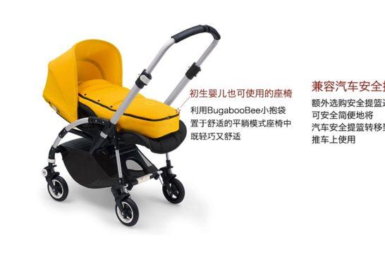 进口婴儿车推荐?什么牌子的婴儿车性价比高?-2