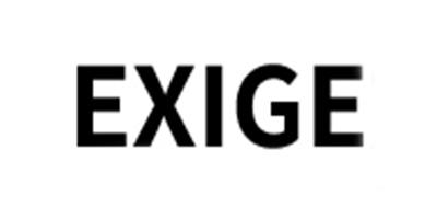 EXIGE是什么牌子_EXIGE品牌怎么样?