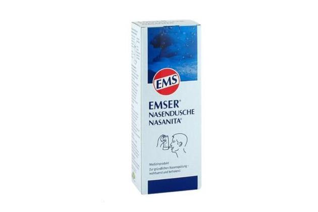 洗鼻器什么牌子好用?德国Emcur成人洗鼻器好吗?-1