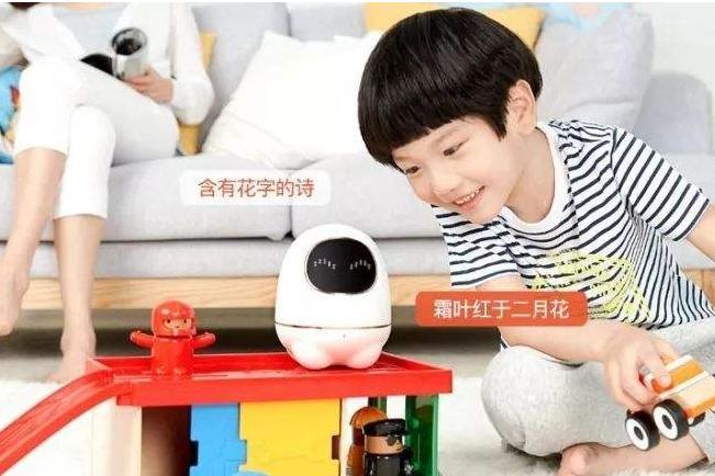 科大讯飞阿尔法蛋智能机器人好不好?适合小孩子用吗?-2
