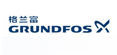 GRUNDFOS是什么牌子_格兰富品牌怎么样?
