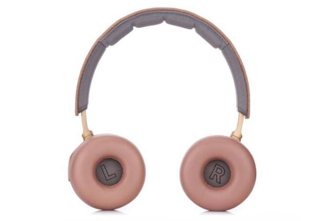 Bang&Olufsen降噪耳机好不好? Bang&Olufsen降噪耳机音质如何?-1