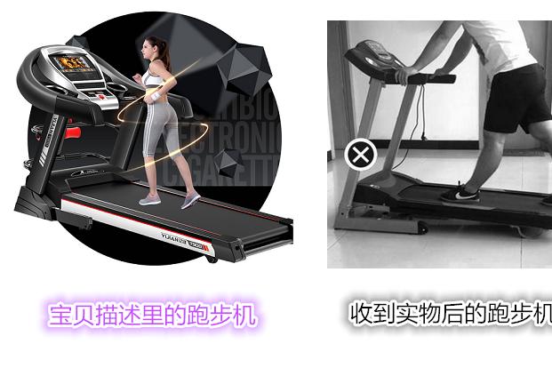 跑步机什么牌子好,如果选择一款适合自己的家用跑步机-3