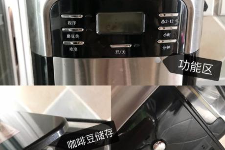 摩飞咖啡机使用简单吗?可以控制咖啡浓度的调节吗?-1