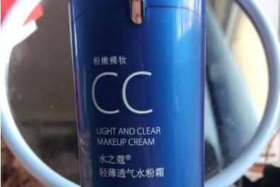 水之蔻cc霜上脸自然吗?会脱妆吗?-1