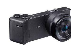 适马相机dp1q怎么样?适马相机dp1q画质如何?-1