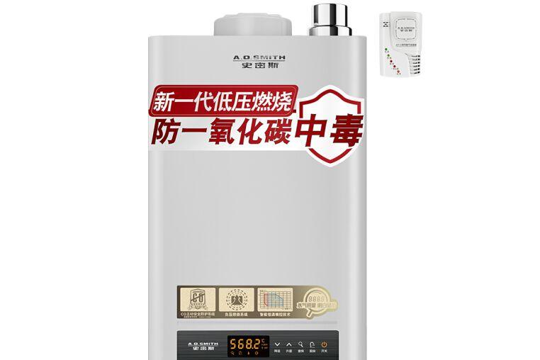 史密斯热水器哪款性价比高?史密斯热水器型号推荐?-1