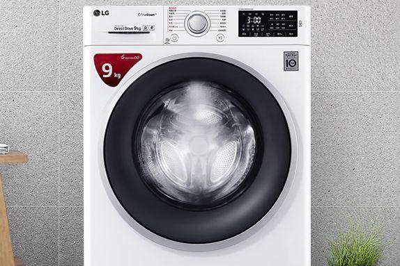 LG洗衣机怎么选?LG洗衣机排行推荐?-3