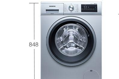 西门子全自动洗衣机哪款好?西门子全自动洗衣机推荐排行?-1