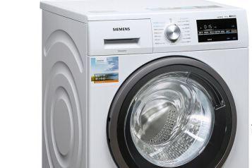 西门子全自动洗衣机哪款好?西门子全自动洗衣机推荐排行?-3