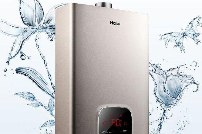 海尔燃气热水器哪款好?海尔燃气热水器排行推荐?-3