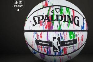 斯伯丁室外篮球哪个型号好?斯伯丁哪款篮球手感好?-3