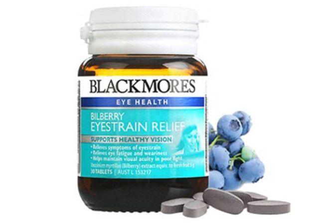 澳洲blackmores护眼片有用吗?怎么吃?-1
