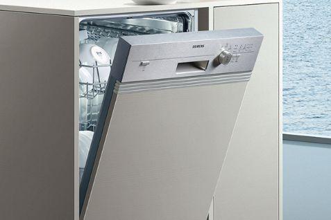 西门子洗碗机哪款好?西门子洗碗机怎么选?-2