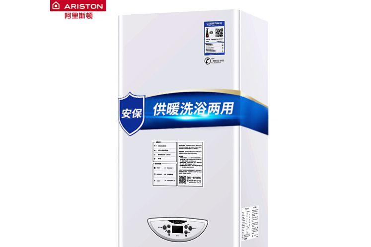 阿里斯顿热水器哪款性价比高?阿里斯顿热水器型号推荐?-1
