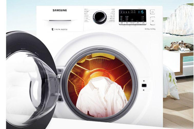 三星洗衣机质量怎么样?三星洗衣机哪款好用?-1