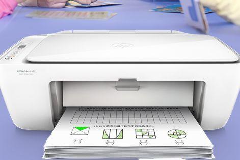 惠普家用打印机哪款好用?惠普家用打印机怎么选?-3