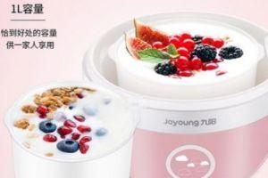 九阳迷你酸奶机如何?宿舍可以用吗?-1