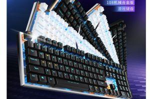 达尔优键盘好吗?达尔优机械键盘怎么样?-2