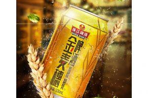 珠江啤酒怎么没人喝?珠江啤酒多少钱一瓶?-2