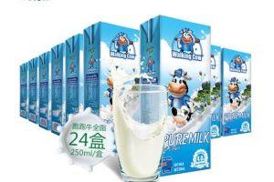 纽麦福全脂纯牛奶好吗?和别的品牌相比呢?-1