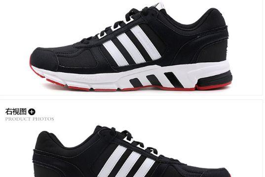 阿迪达斯跑步鞋怎么选?阿迪达斯跑步鞋款式推荐?-1