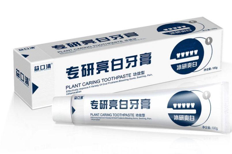 【牙膏知识百科】牙膏去黑头有效,牙膏去黑头的步骤-1