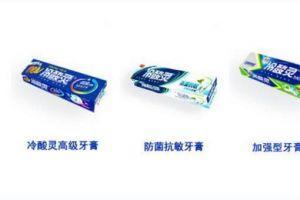 """冷酸灵牙膏真的可以做到""""冷热酸甜、想吃就吃""""吗-2"""