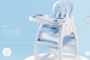 儿童餐椅推荐榜 告别追着宝宝喂饭的时代-1
