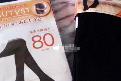 厚木的孕妇连裤袜怎么样?舒服吗?-1