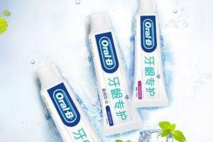 oral-b牙膏效果怎么样?oral-b美白牙膏价格多少?-1