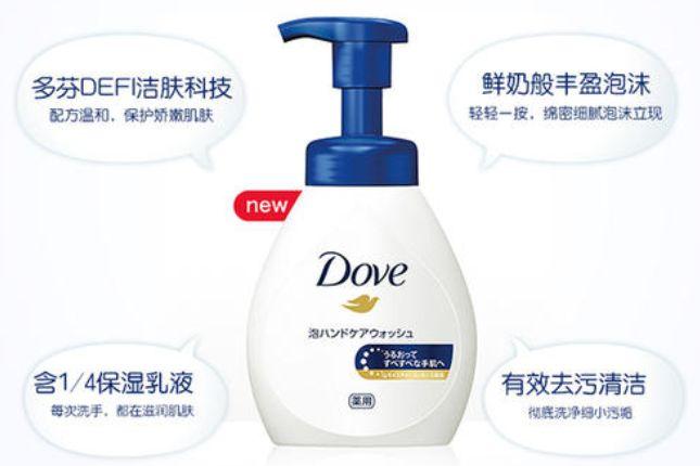 dove泡沫洗手液好用吗?谁能介绍一下?-1
