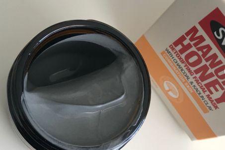 swisse清洁面膜怎么用?成分安全吗?-1