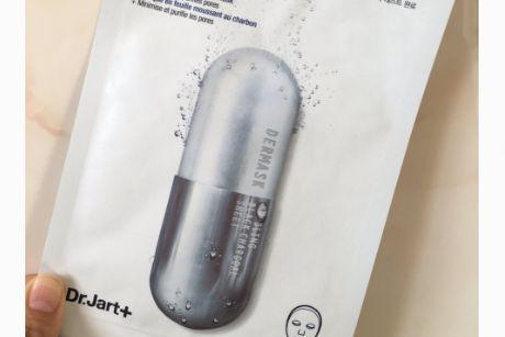 蒂佳婷清洁面膜怎么使用?值得推荐吗?-1