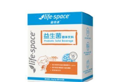 儿童益生菌哪个牌子好?Life-Space益生菌怎么样?-1