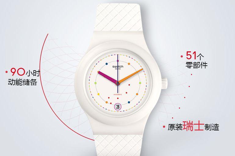 斯沃琪手表什么档次?斯沃琪机械手表值得买吗?-1