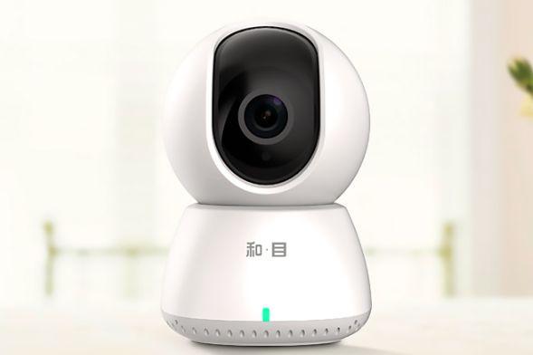 和目摄像机是360度吗?和目摄像机是智能家居设备吗?-1