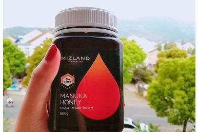 麦卢卡蜂蜜的营养好吗?对胃病有作用吗?-1