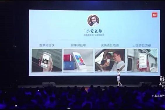 小米发布会狂推7款新品,却无一款手机?网友:手环新功能很炸-2