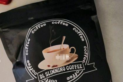 减肥咖啡能喝吗?谁能推荐一款有效果吗?-1