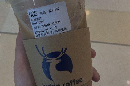 星巴克和瑞幸咖啡对比?分别有哪些好喝的饮品?-1