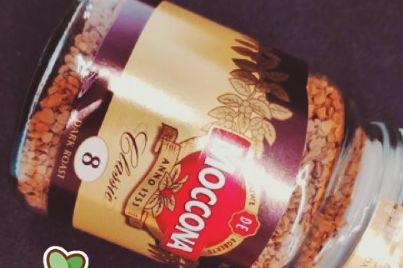 摩可纳是黑咖啡吗?摩可纳咖啡好喝吗?-1
