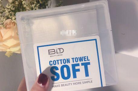贝览得洗脸巾成分?是纯棉的材质吗?-1