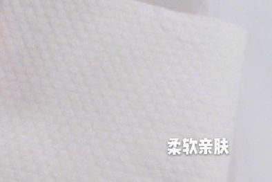 世柔洗脸巾有荧光剂吗?使用感受好吗?-1