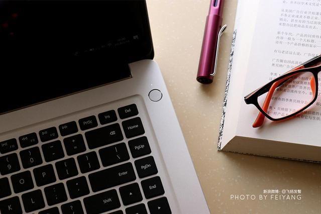 16.1英寸:荣耀大屏MagicBook即将上市,酷睿配MX250独显-2