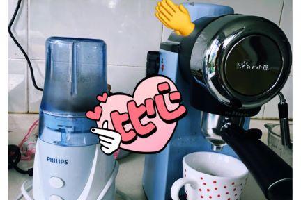 小熊咖啡机好用吗?能打出奶泡吗?-1